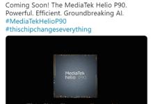 联发科官宣Helio P90芯片:主打能效和AI