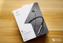 1MORE降噪入耳式蓝牙耳机开箱评测!