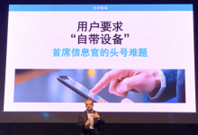 VMware与中国移动联手打造云桌面