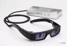 视网膜投影AR眼镜究竟如何?