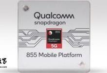 高通骁龙855芯片大曝光:7nm工艺,内部代号SM8150,支持5G