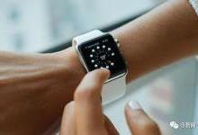 外媒:Q3全球智能手表出货量暴增67%