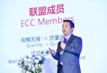 边缘智能边云协同——2018边缘计算产业峰会在京盛大召开