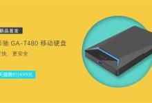 影驰首款移动SSD开卖