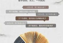 华为AI音箱首发新功能:趣味汉字问答
