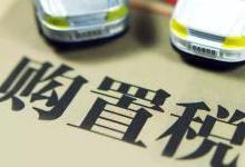 中国汽车市场还有很大发展空间