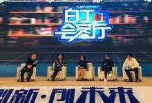 威创郭丹:人工智能助力解决安全问题