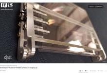仅0.1mm厚 康宁正开发可折叠显示屏玻璃