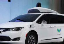 Waymo在亚利桑那推出商业无人驾驶出租车