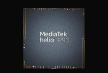 联发科Helio M70发布:内置5G基带