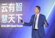 多云时代,IBM云计算有什么不同?