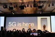 科普一分钟 ︱5G让我们的手机变丑?