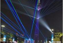 广州国际灯光节VS阿姆斯特丹灯光节 你pick哪一个