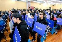 2018软银机器人杯 近三百支队伍学生参加