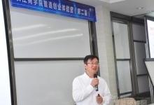 李泽湘教授说创业生态链