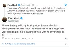 """马斯克:Autopilot""""很快""""可实现完全自动驾驶"""