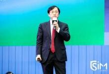 汪波:富士通智能工厂的实践启示录