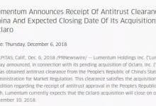 苹果供应商Lumentum:18亿美元并购Oclaro交易获中国批准