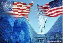 世界各主要国家及组织的大数据战略