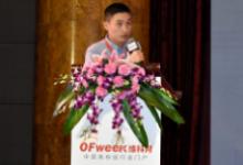 苏州意能通CEO刘雨松:AI助力智能客服的大时代