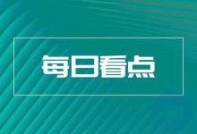韬蕴资本要求冻结贾跃亭所持FF股份