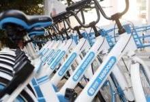 哈罗单车起诉LG电池
