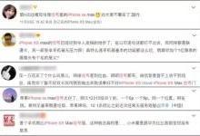 面临中国禁售:苹果走上专利战末路?