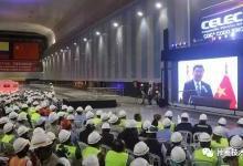 中国制造最大冲击式机组的CCS水电站