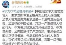 从华为危机看中国尚未掌控的核心技术清单