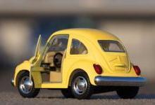 车辆生产企业及产品准入管理办法解读