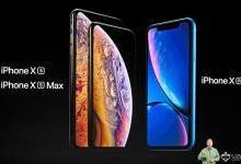 明年新iPhone将增加AR功能