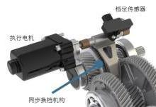 新能源汽车变速器发展趋势研究
