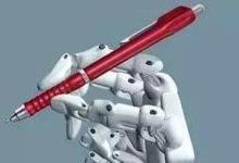 我们要小心 机器人写手已经入侵