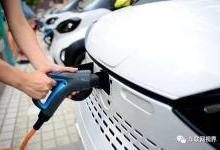 新能源补贴放大招,春天提前到来!