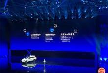 """小鹏G3上市,电动车界的""""小米""""终于来了"""