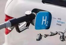 4年后的长城会因为氢能源领跑汽车界吗?