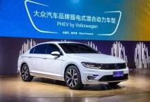 大众汽车的新节奏:6款PHEV车型同步发布