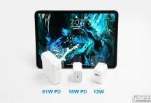 新iPad Pro充电PK