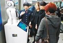 AI拓展新渠道 刷脸办照时代来了