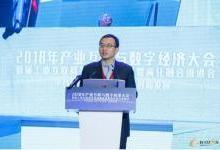 华为张文林:联合创新 使能智慧工业