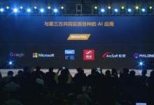 码隆科技助力联发科全球首款AI识物芯片P90发布