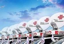 5G资讯:联通公布5G战略 首个5G资费亮相