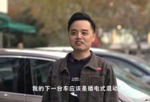 """宝马5系插混实验:驾驶体验让燃油车主""""叛变"""""""