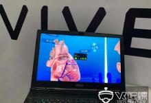VR医疗已经经历一轮洗牌