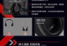 一图看懂HiVi惠威无线降噪数字耳机