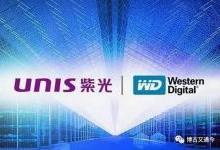 国产内存DDR4已经开发已完成