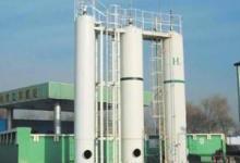 乌海化工拟投资建设内蒙古首座正式运营的加氢站