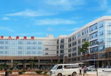 厦门市儿童医院携锐捷构架态势感知平台