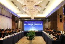 中皓投资5亿元建设甘肃省陇南市西和县新能源充换电站!
