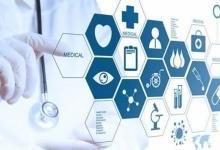 物联网趋势下智慧医疗变革之路